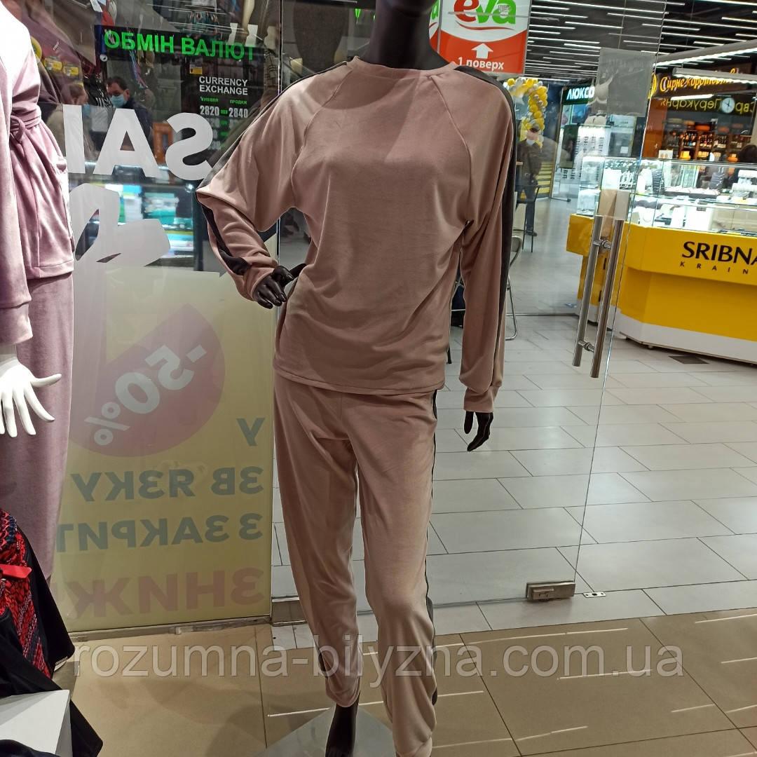 Костюм жіночий кофта та штани мерехтливої кольору, тканина - мікро велюр. XL