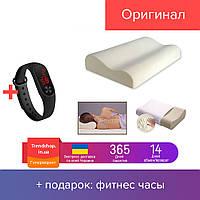 Подушка ортопедическая умная Memory Pillow анатомическая подушка с памятью для здорового сна