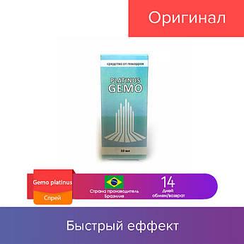 10 мл. Gemo platinus средство от геморроя