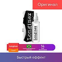 30 мл. Спрей для продления полового акта Longinex