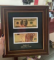 "Панно декоративне подарункове ""USA + Euro"" HB - 057"