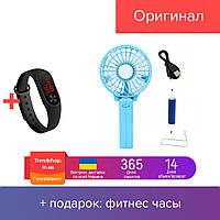 Вентилятор аккумуляторный настольный, ручной мини , портативный, USB Handy Mini Fan N9
