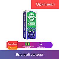 100 гр. Эффективный комплекс Power Prost для лечения простатита
