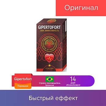 50 гр. Gipertofort ― для нормализации артериального давления