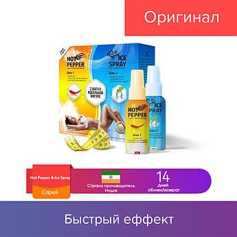 2 шт. 30 мл. Комплекс для похудения Hot Pepper & Ice Spray (спрей)