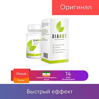 30 мл. Dianot - средство от диабета (ДиаНот)