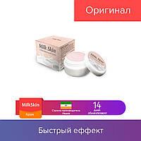 50 мл. MilkSkin - отбеливающий крем для лица и тела (Милк Скин)