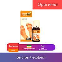 75 мл. Feetoxan - крем от грибка стопы (Фитоксан)