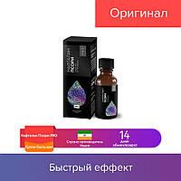 50 мл. Нафталан Псори PRO - крем-бальзам от псориаза