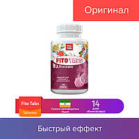 15 шт. Fito Tabs Multivitamin - шипучие таблетки для снижения и контроля веса (Фито Табс)