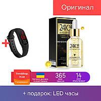 Антивозрастная сыворотка | сыворотка для лица с гиалуроновой кислотой и золотом 24K GoldZen №24К