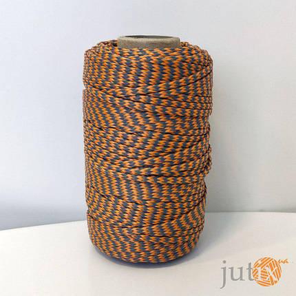 Шнур ПП (плетеный) 2,5 мм - 50 метров оранжево-серый, фото 2