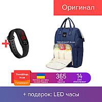 Сумка для мам | сумка-рюкзак Mother Bag синяя (50)