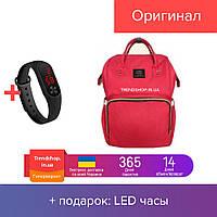 Сумка для мам | сумка-рюкзак органайзер Mother Bag красная (50)