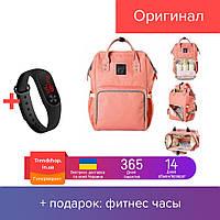 Сумка для мам | сумка-рюкзак органайзер Mother Bag розовая (50)