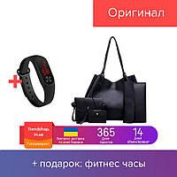Набор женских сумок Lady bag 2B 4в1 в наборе сумка-баула, визитница, клатч, косметичка, PU кожа, черная