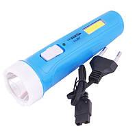 Фонарь светодиодный аккумуляторный Luxury (Yajia) 267 (1W+COB)