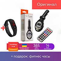 Автомобильные аксессуары трансмиттеры FM KD200 | FM-модулятор