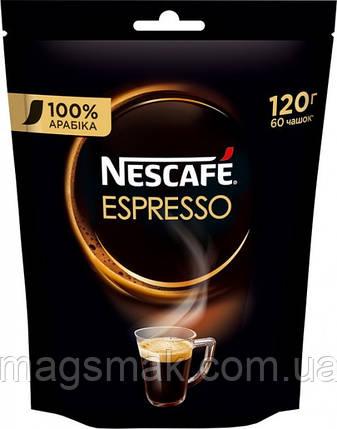 Кава Nescafe Espresso (Нескафе Еспресо), 120 р, фото 2