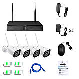 Беспроводной комплект видеонаблюдения UKC на 4 Wi-Fi камеры 2МП, NVR 4K KIT WiFi, Гарантия!, фото 5