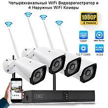 Беспроводной комплект видеонаблюдения UKC на 4 Wi-Fi камеры 2МП, NVR 4K KITWiFi, Гарантия!