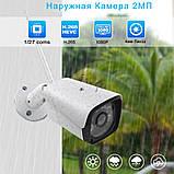 Беспроводной комплект видеонаблюдения UKC на 4 Wi-Fi камеры 2МП, NVR 4K KIT WiFi, Гарантия!, фото 9