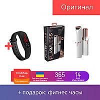 Эпилятор для лица   электрический женский триммер   карманный депилятор в стиле губной помады Flawless 100