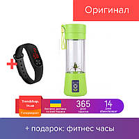 Juice Cup Fruits Блендер | Шейкер USB Smart для коктейлей и смузи, зеленый