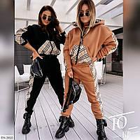 Женский модный спортивный костюм на флисе (оверсайз кофта и штаны с высокой талией) в больших размерах!