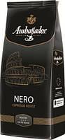 Кофе Ambassador Nero (зерно) 1000 г.