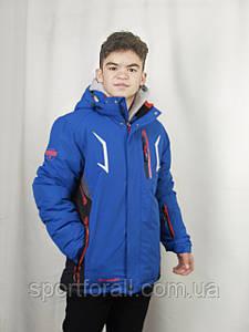Спортивная зимняя куртка термо подростковая Col р.42,44М-12 (синий)