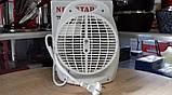 Тепловентилятор New Star NS-A-01 2000Вт Дуйка дуйчик Электрический переносной экономный напольный обогреватель, фото 5