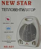 Тепловентилятор New Star NS-A-01 2000Вт Дуйка дуйчик Электрический переносной экономный напольный обогреватель, фото 6