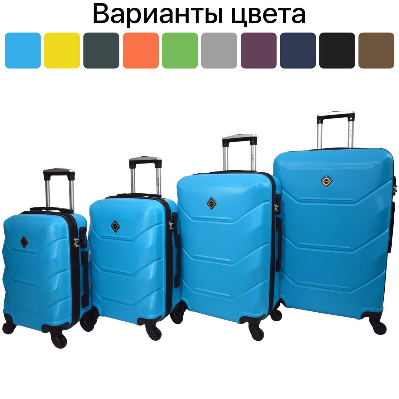Набір дорожніх валіз на колесах Bonro 2019 4 шт комплект