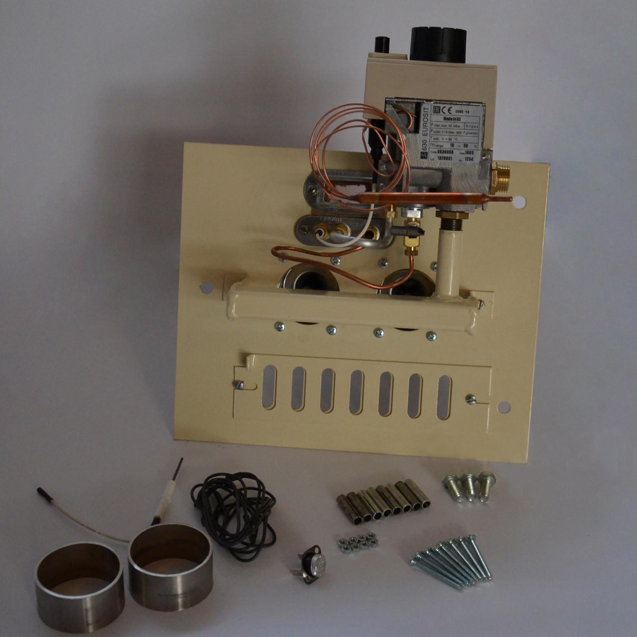 Газогорелочное устройство Вестгазконтроль ПГ-16МП