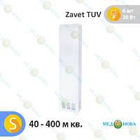 Облучатель-рециркулятор (бактерицидный рециркулятор воздуха) Аэрэкс Профешнл 560 Завет, лампа Zavet TUV
