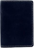 Кожаная стильная обложка-книжка для документов Black Brier ОП-2-97 темно-синий