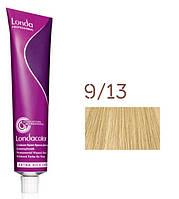 Londacolor Permanent 9/13