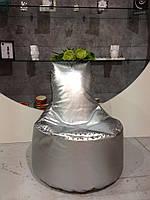 Кресло мешок серебряный Авиатор в стиле лофт