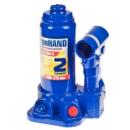 Домкрат гидравлический бутылочный VITOL Iron Hand, 2т, min 148 - max 276мм, пластиковый кейс