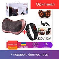 MASSAGE PILLOW - массажная подушка для спины и шеи GHM 8028 (роликовый массажер) | масажная, масажор