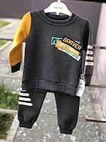 Утепленный костюм  для мальчика 2ка   ( рост  98 см) серый, фото 1