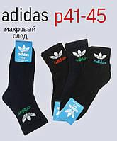 Мужские носки махровый след