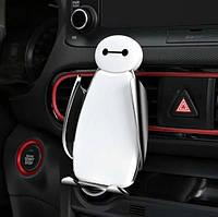 Держатель телефона в машину Автодержатель с беспроводной зарядкой Умный холдер C5 датчиком приближения в авто