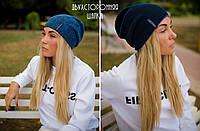 Стильная двухцветная женская шапка (джинс-синий)