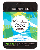 Кератиновые носочки для педикюра BODIPURE ( пилочка в подарок )