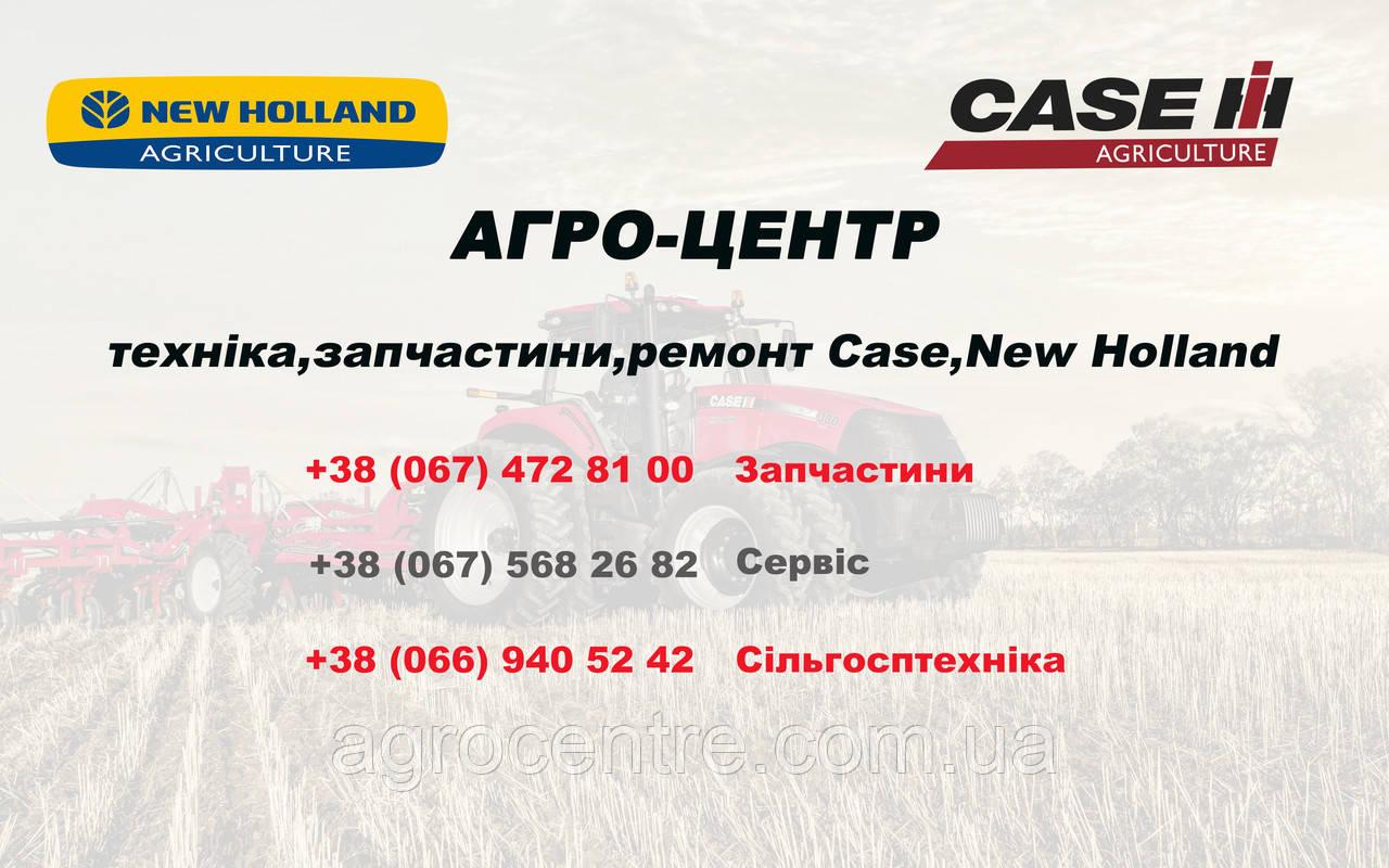 51331940 Ремень компрессора кондиционера New Holland TL5060, New Holland TL105