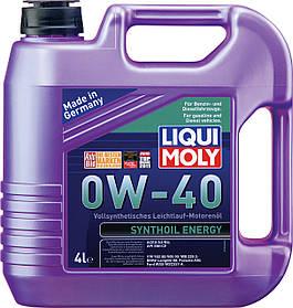 Моторное масло LIQUI MOLY 0W-40, Syntoil Energy, полная синтетика, 4 литра, Германия