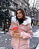 Жіноча гарна тепла зимова куртка - парку з хутром, фото 4