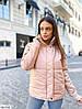 Женская модная осенняя теплая короткая куртка, фото 10